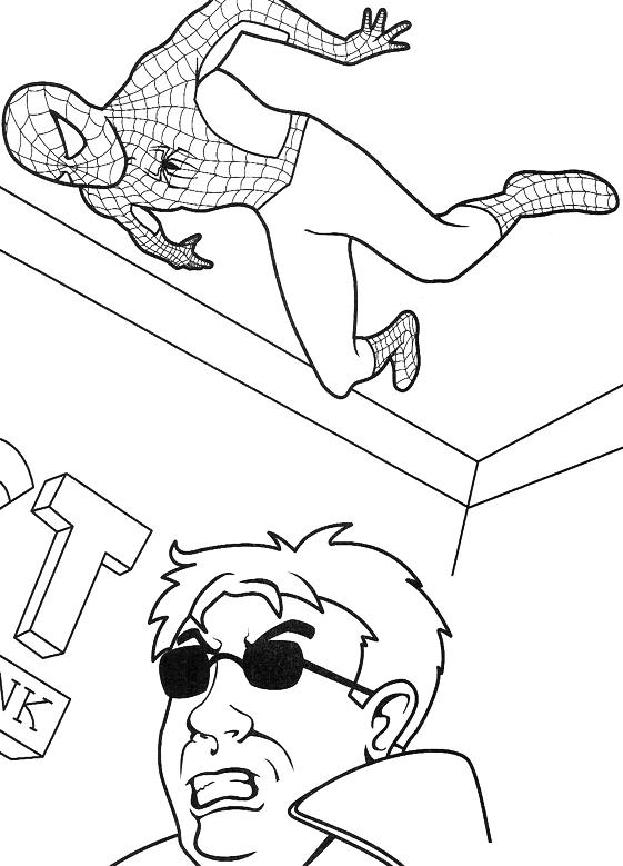 Spiderman - Spiderman looks Doctor Octopus