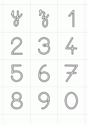 Cursive lowercase letters y - z and numbers from 0 to 9